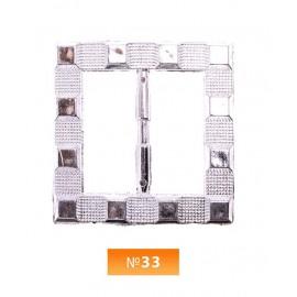 Пряжка пластиовая №33 никель 3 см (100 штук)