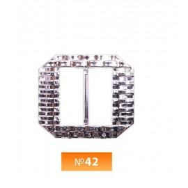 Пряжка пластиовая №42 никель 2 см (100 штук)
