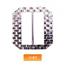 Пряжка пластиовая №41 никель 3.5 см (100 штук)
