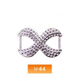 Пряжка пластиовая №44 никель 1.5 см (100 штук)