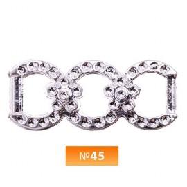Пряжка пластиовая №45 никель 1.5 см (100 штук)