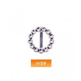 Пряжка пластиовая №59 никель 1.5 см (100 штук)