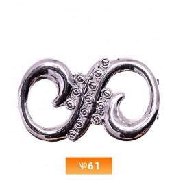 Пряжка пластиовая №61 никель (100 штук)