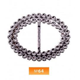 Пряжка пластиовая №64 никель 3 см (100 штук)
