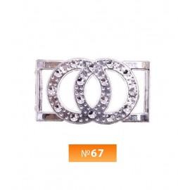 Пряжка пластиовая №67 никель 2 см (100 штук)