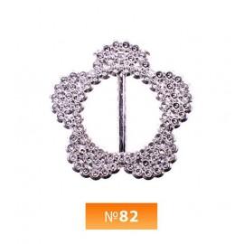 Пряжка пластиовая №82 никель 2 см (100 штук)