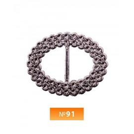 Пряжка пластиовая №91 блек никель 2 см (100 штук)