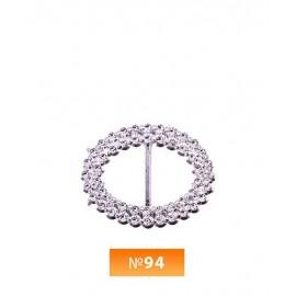 Пряжка пластиовая №94 никель 1.5 см (100 штук)