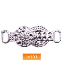Пряжка пластиовая №101 никель (100 штук)