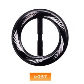 Пряжка метал №257 (100 штук)