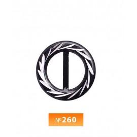 Пряжка метал №260 (100 штук)