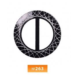 Пряжка метал №263 (100 штук)