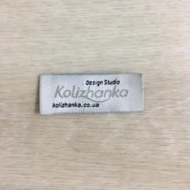 Этикетка тканная (жаккардовая) 20мм Kolizahanka под заказ (1000 штук)