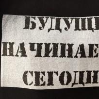 Шелкотрафаретная печать на ткани А4 (Штука)